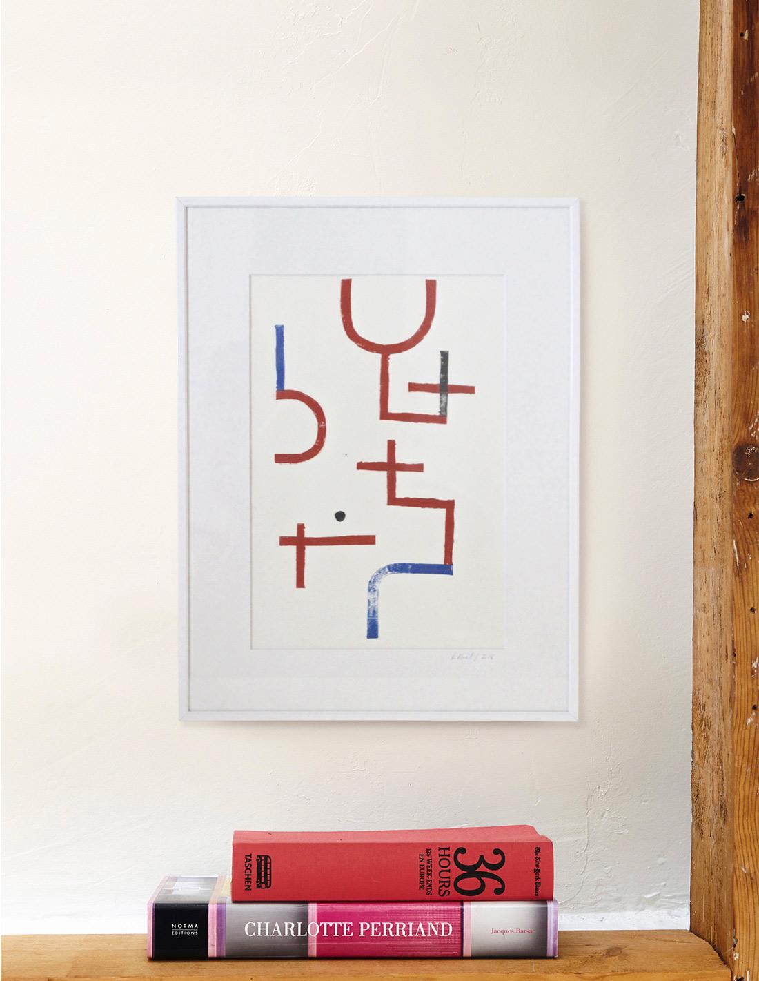 Oeuvre sur papier - Audrey Noël - Sans titre (bleu et rouge)
