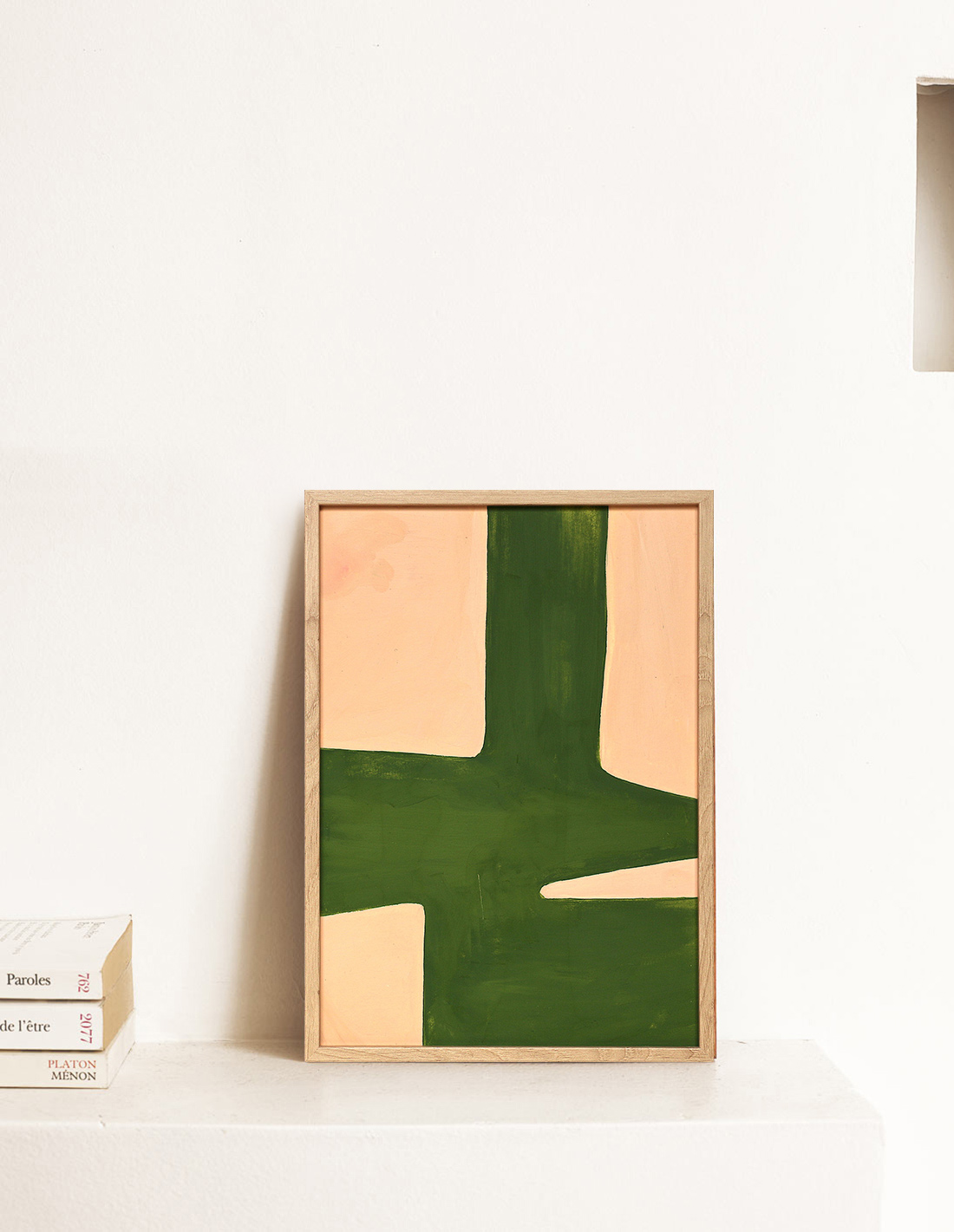 Virginie Hucher - Huile sur toile - Leaf surface