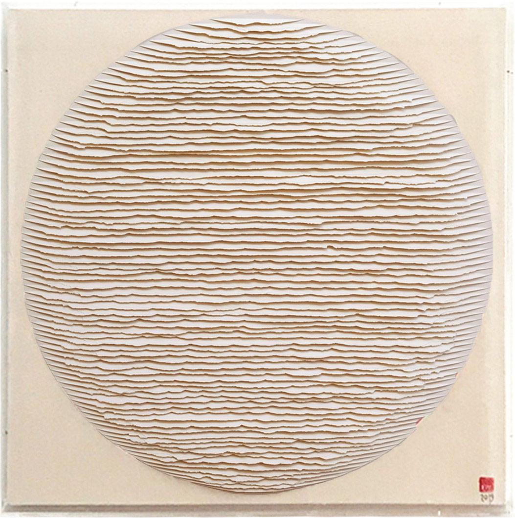 Fernando Daza - Oeuvre sur papier - Rond beige