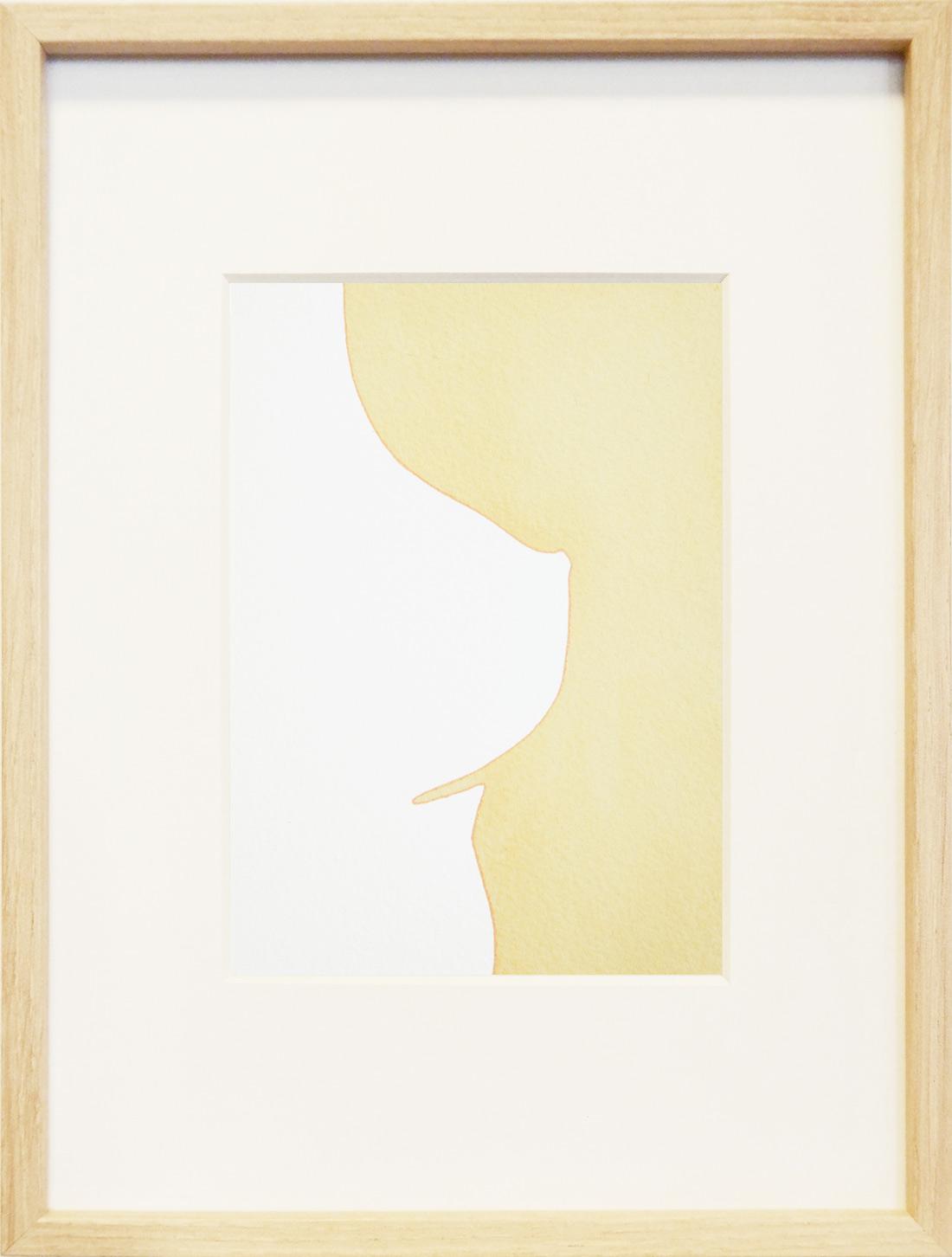 Bonbon-de-féminité-24-(jaune)-packshot